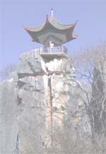 templopiedra